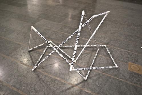 eva beierheimer dostoyevsky/kafka/foucault Galleri Vingen, 2012